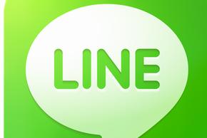 LINE2 290